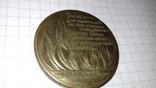 Настольная памятная медаль  А.Д. Сахаров., фото №6