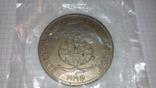 Настольная памятная медальСоветское Дунайское Параходство 35 лет., фото №2