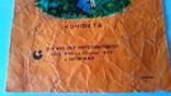 """Обертка, фантик конфеты """"Лісова пісня""""(4), СССР. Запорожская КФ., фото №3"""