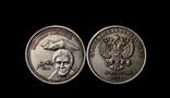 5 червонцев 2013 года копия монеты СССР Высоцкий, фото №2