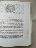 Дарія Цвек До святкового столу, фото №6