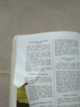 Дарія Цвек До святкового столу, фото №9
