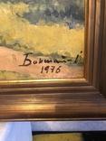 Иосиф Бокшай (младший) «Хатина в горах» 70х50, картон, масло 1976 г., фото №5