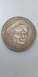 Медаль Эрмин Рамиль третий рейх война копия, фото №2