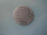 2 гроша 1767, фото №3