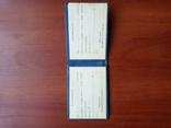 Удостоверение на право обслуживания грузоподьемных машин и котлонадзор., фото №3