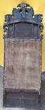 Зеркало старинное настенное 154*59*3,5, фото №11