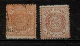 Хайдарабад штат Індії 1871 різний колір колонія Британії, фото №2