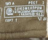 Меховые рукавицы (шубинки) для ПВ СССР, фото №6