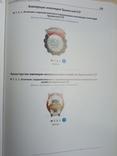 Ведомственные знаки отличия 1934-1991, фото №6