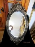 Настенное зеркало барокко дерево грунт 105 cm x 57 cm винтаж, фото №2