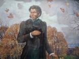 """В.Кофанов (1941 г.рожд.) """"А.С.Пушкин"""", фото №4"""