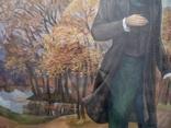 """В.Кофанов (1941 г.рожд.) """"А.С.Пушкин"""", фото №5"""