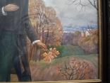 """В.Кофанов (1941 г.рожд.) """"А.С.Пушкин"""", фото №6"""