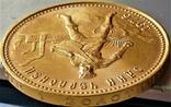 Червонець 1976 року, СРСР, золото, фото №7