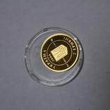Золотая монета 2 гривны Лелека., фото №9