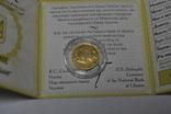 Золотая монета 2 гривны Скифское золото., фото №5