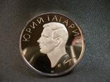РБ30 Памятная медаль История России. Ю. Гагарин, космонавт. Серебро, позолота, фото №2