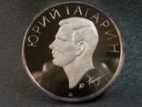 РБ30 Памятная медаль История России. Ю. Гагарин, космонавт. Серебро, позолота, фото №3