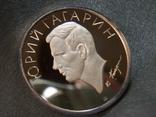 РБ30 Памятная медаль История России. Ю. Гагарин, космонавт. Серебро, позолота, фото №4