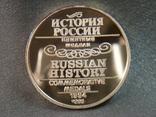 РБ30 Памятная медаль История России. Ю. Гагарин, космонавт. Серебро, позолота, фото №6