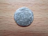5 копеек 1758г. серебро, фото №5