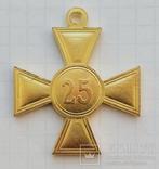 Третий Рейх. Крест «За выслугу лет в Вермахте» 1 ст. (за 25 лет) для Люфтваффе. Копия, фото №3