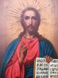 Икона Иисус, фото №5