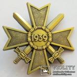 Германия. Третий Рейх. Крест 1939. Копия, фото №2