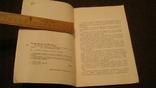 Контроль качества хлебных изделий в торговле, фото №4