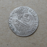 Гданьский грош 1623 года. SB под гербом. Сиг. ІІІ Ваза., фото №2