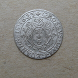 Гданьский грош 1623 года. SB под гербом. Сиг. ІІІ Ваза., фото №7