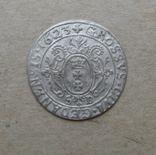 Гданьский грош 1623 года. SB под гербом. Сиг. ІІІ Ваза., фото №8