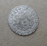 Гданьский грош 1623 года. SB под гербом. Сиг. ІІІ Ваза., фото №9