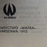 Страви вегетаріанські і рибні 1973р. (польша), фото №3