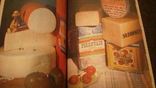 Книга о сыре, фото №8