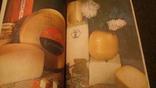 Книга о сыре, фото №9