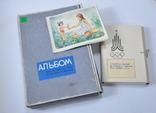 Альбом для развития речи детей раннего возраста СССР карточки, фото №2