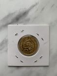 Монета 10 Рублей  1925 год копия, фото №3
