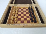 Шахматы деревянные дорожные, фото №2