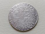 Коронный Орт 1623 год. Быгдощ. (№1)., фото №11