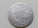 Коронный Орт 1622 год. Быгдощ. (№6). SIGIS-сдвоенные буквы., фото №7