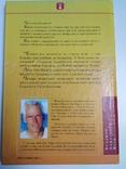 Каким все является на самом деле. Современное введение в учение Будды. Лама Оле Нидал, фото №4