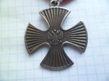 Серебрений крест мужество копия, фото №4
