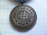 Медаль Адмирал Нахимов Копия, фото №5