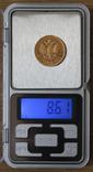 10 рублей 1899(ЭБ), фото №10