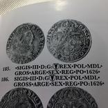 Шестак 1626 г(R4), фото №10