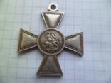 крест 305 604 3 степ год копія, фото №4