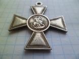 крест 305 604 3 степ год копія, фото №5