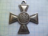крест   1 степ копія, фото №2